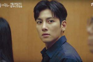 'Melting Me Softly' tung teaser tiếp theo: Nhịp tim đập nhanh khi Ji Chang Wook và Won Jin A nhìn nhau đắm đuối