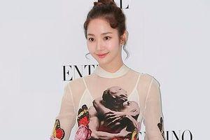 Park Min Young khoe sắc bên dàn mỹ nhân