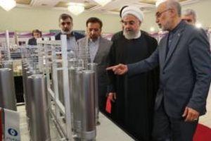 Iran khởi động máy ly tâm thế hệ mới để tăng lượng uranium làm giàu