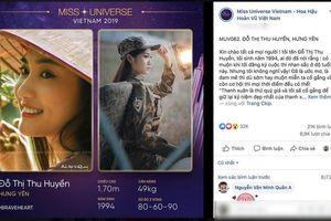 Xuất hiện thí sinh 'hack vote' Miss Universe Vietnam 2019, đẩy Thúy Vân xuống #2 bình chọn?