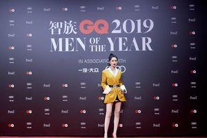 Lý Dịch Phong - Vương Nhất Bác, Lý Hiện cùng loạt nam thần đổ bộ thảm đỏ 'GQ Men Of The Year Awards 2019'