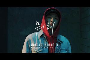 MV dance của 'What Are You Up To' lên sóng: Không còn áo vest lịch lãm, Kang Daniel hóa cool boy chất lừ