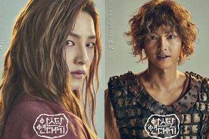 tvN mất 2 triệu người xem với sự trở lại của Song Joong Ki trong bộ phim 'Arthdal Chronicles'