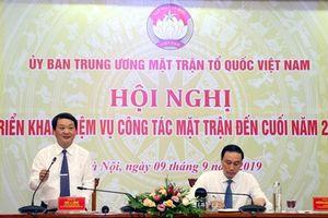 1.300 người tham dự Đại hội đại biểu toàn quốc MTTQ Việt Nam lần thứ IX