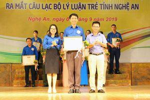 Đại diện Huyện đoàn Nghi Lộc đạt giải Nhất tại Liên hoan Báo cáo viên giỏi Đoàn cấp tỉnh