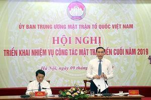 Từ 18-20/9 sẽ diễn ra Đại hội đại biểu Mặt trận Tổ quốc Việt Nam lần thứ IX