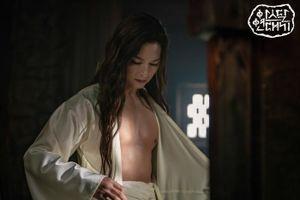 Phim 'Arthdal Chronicles' của Song Joong Ki tăng nhẹ - 'Mother of Mine' đạt rating cao nhất với 34.3%