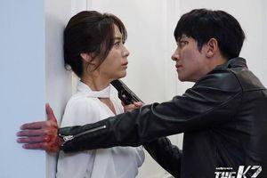 'Melting Me Softly': Giống 'The K2', khán giả sẽ chèo thuyền Ji Chang Wook - Yoon Se Ah chứ không phải nữ chính?
