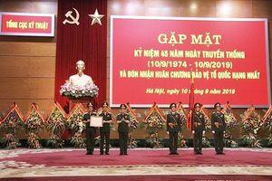 Tổng Cục Kỹ thuật (Bộ Quốc phòng) kỷ niệm 45 năm Ngày truyền thống