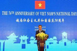 Kỷ niệm 74 năm Quốc khánh Việt Nam tại Bắc Kinh, Trung Quốc