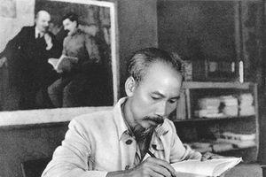 Chủ tịch Hồ Chí Minh: 'Trong công tác xử án phải công bằng, liêm khiết, trong sạch…'