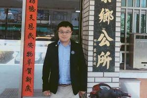 Trung Quốc bắt điều tra công dân Đài Loan