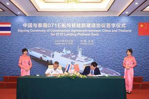 Mua tàu đổ bộ hạng khủng giá 130 triệu USD, quan hệ quân sự Thái Lan - Trung Quốc ngày càng gắn bó