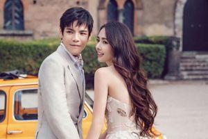 Ảnh cưới của con trai trùm Hướng Hoa Cường và mỹ nhân Đài Loan