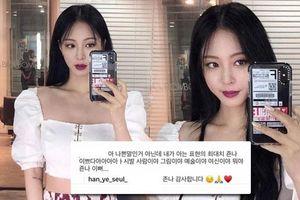 Rần rần màn khen idol gắt nhất Kbiz: Fan khen bằng ngôn từ tục tĩu, mỹ nhân Han Ye Seul đáp trả còn bá đạo hơn