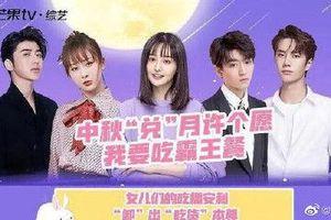 Fan nhà Dương Tử và Trịnh Sảng khẩu chiến vì bộ phim 'Trâm trung lục'