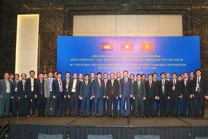 Tuyên bố chung hội nghị cấp Bộ trưởng Việt Nam-Campuchia-Lào về phòng chống ma túy