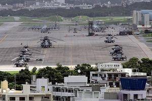 Tòa án Nhật Bản phán quyết vụ kiện tiếng ồn của căn cứ Mỹ