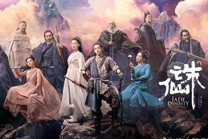 HOT! 'Tru Tiên' của Tiêu Chiến, Lý Thấm phá 100 triệu NDT, được 6.7 điểm trên Douban ngay ngày đầu công chiếu!