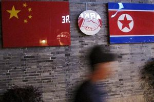 Trung Quốc giục Mỹ đáp lại thiện chí của Triều Tiên