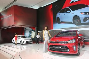 THACO cho ra mắt xe Sedan phân khúc hạng B giá từ 399 triệu đồng