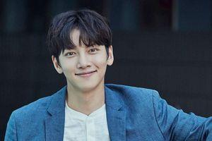 Ji Chang Wook… là ai?