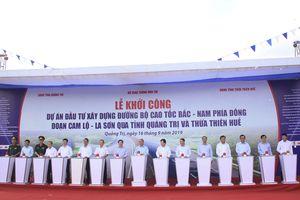 Thủ tướng Nguyễn Xuân Phúc phát lệnh khởi công tuyến đầu tiên cao tốc Bắc - Nam