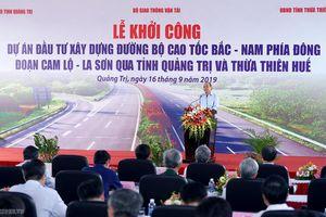 Khởi công dự án thành phần đầu tiên của cao tốc Bắc - Nam phía Đông