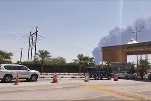 UAE khẳng định sát cánh cùng Saudi Arabia đối phó mọi thách thức