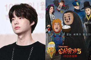 Ahn Jae Hyun rút khỏi 'Tân tây du ký mùa 7' sau scandal ly hôn Goo Hye Sun