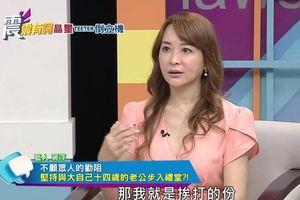 Nữ diễn viên Đài Loan đau đớn đến mức muốn tự tử khi phát hiện chồng ngoại tình với... mẹ ruột