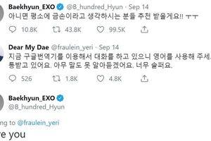 Cố gắng sử dụng Google dịch để tweet cho Baekhyun, EXO-L may mắn nhận được lời hồi đáp ngọt ngào từ idol