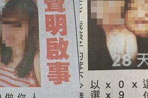 Biết chồng ngoại tình 20 năm, vợ chi tiền tỷ để đăng báo 'dằn mặt', dân mạng lập tức chỉ ra điểm bất thường trong câu chuyện
