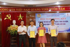 Quảng Nam: Hơn 7.300 người tham gia thi tìm hiểu giải pháp sử dụng năng lượng tiết kiệm