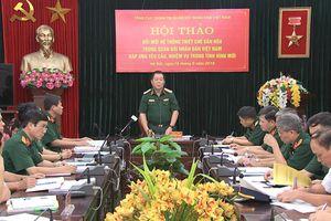 Đổi mới hệ thống thiết chế văn hóa trong QĐND Việt Nam đáp ứng yêu cầu, nhiệm vụ trong tình hình mới
