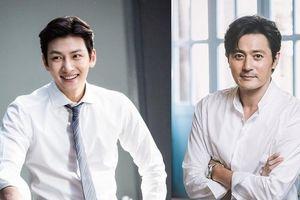 Jang Dong Gun, Ji Chang Wook cùng loạt sao Hàn tới Việt Nam
