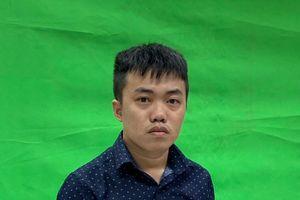Khuyến cáo khách hàng của Công ty địa ốc Alibaba đến Cơ quan Công an trình báo