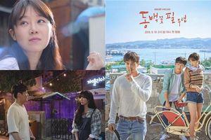 Vượt qua phim của Cha Eun Woo, phim của Gong Hyo Jin và Kang Ha Neul dẫn đầu đài trung ương ngay khi lên sóng tập đầu tiên