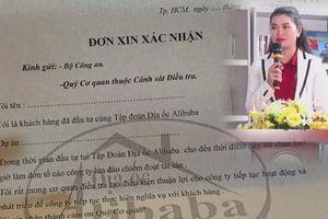 Alibaba dụ khách hàng ký đơn không tố cáo: Không trình báo công an khó lấy lại tiền