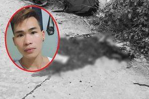 Nam thanh niên đâm bạn gái 17 tuổi giữa đường rồi uống thuốc diệt cỏ tự tử đã tử vong