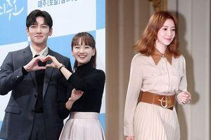 Họp báo 'Melting Me Softly': Ji Chang Wook nói về tình yêu dành cho Yoon Se Ah, nên 'chèo thuyền' nữ chính hay nữ phụ?