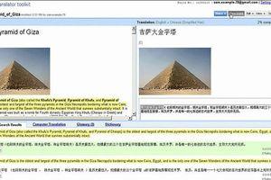Google Translator Toolkit đóng cửa vào cuối năm nay