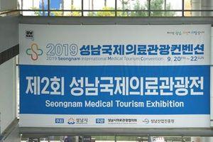 Hàn Quốc: Thành phố Seongnam nỗ lực quảng bá ngành du lịch y tế