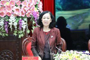 Đại hội Hội Liên lạc với người Việt Nam ở nước ngoài nhiệm kỳ 2019 – 2024