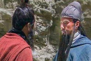 Vì sao Tào Tháo lại để Quan Vũ phụ mình?