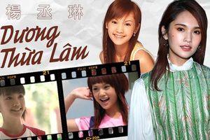 20 năm nhan sắc của 'Giáo chủ khả ái' Dương Thừa Lâm: Trình hack tuổi đè bẹp Phạm Băng Băng, khiến cả Cbiz choáng nặng