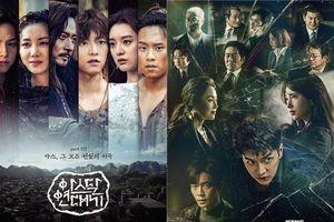 'Vagabond' của Suzy và Lee Seung Gi thu hút gần 2 triệu người xem ở tập đầu tiên, hơn hẳn 'Arthdal Chronicles' của Song Joong Ki