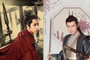 Lộ diện hai chàng nam thứ đẹp không kém Vương Nhất Bác, Ngô Diệc Phàm trong trong 'Hữu phỉ' và 'Trâm trung lục'