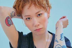 Ca sĩ Hàn vừa qua đời bị nghi do tự tử