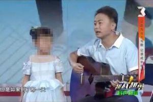 Bài hát 'Mẹ, đừng đi làm' gây bão mạng tại Trung Quốc